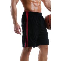 Gamegear Cooltex Sports Short